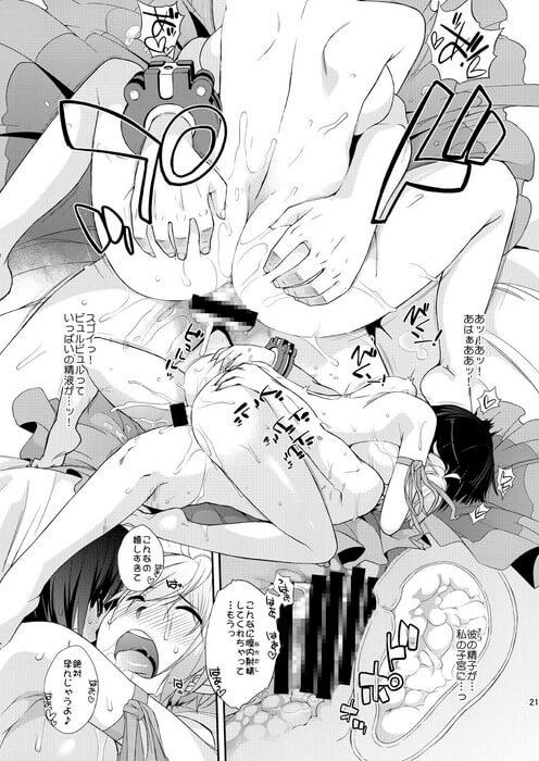 ゴッドイーターのおかっぱショートカット・橘サクヤ がアナル中出しSEX(同人誌「Plaything:SAKUYA」)