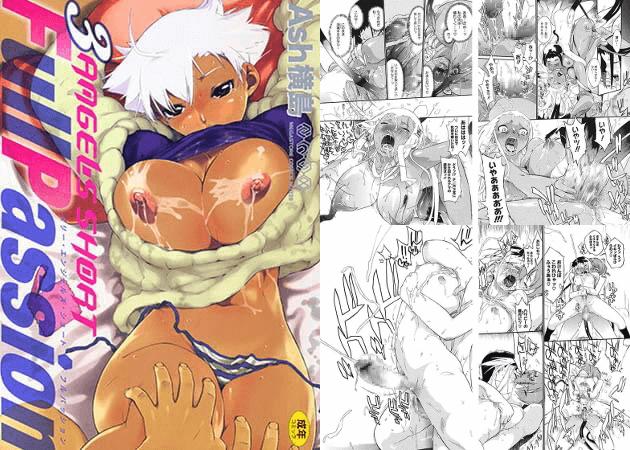 Ash横島のエロ漫画「3ANGELS SHORT Full Passion」(単行本)