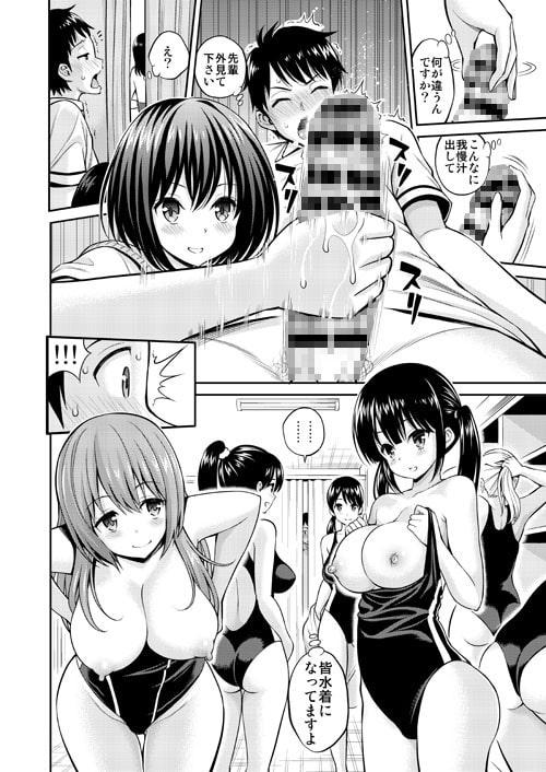 巨乳ショートカットJKが女子更衣室でこっそり彼氏のチンポを手コキ(ぽぽちちの同人誌「覗ハメ スク水彼女」)