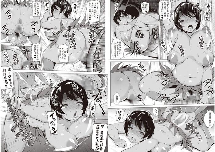 爆乳むっちりなショートカットお母さんが、無人島でショタ息子と近親相姦SEX(ヨッコラのエロ漫画「ママと僕と無人島」)
