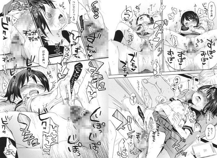 黒髪ショートカットのロリっ娘中学生が、セーラー服を着たまま中出しSEX(エロ漫画「だれにもいえないコト」)