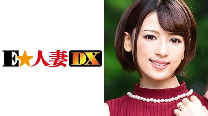 E★人妻DX「ゆりさん 26歳」(紗々原ゆりの別名儀)