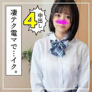 ショートカット女子校生・環ニコの素人AV「にこっち(18)」