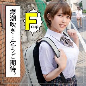 ショートカット女子校生・今井まいのAV「まいまい(18)」