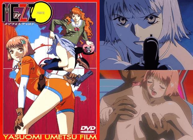 エロアニメ「メゾフォルテ vol.1」