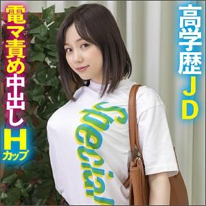 巨乳ショートカット田中ねねの素人AV「ねね(20)」