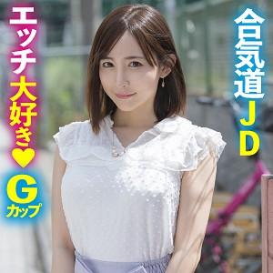 Gカップ巨乳ショートカット世良あさかの素人AV「あさか(21)」